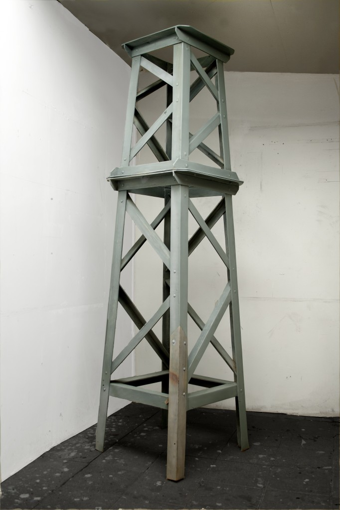 Small Tower